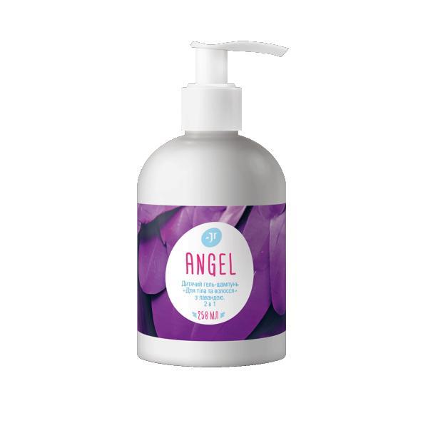 Дитячий гель-шампунь для тіла та волосся з лавандою. 2 в 1