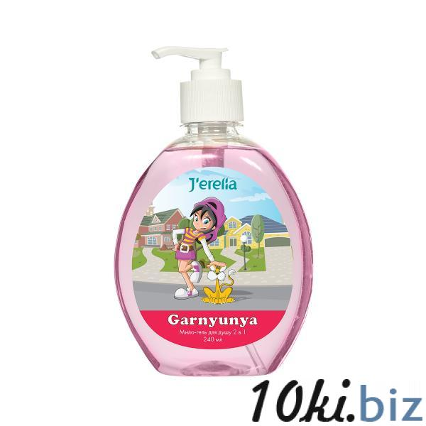 Мило-гель для душу 2 в 1 для дівчаток Garnyunya купить во Владимире-Волынском - Средства для душа и принятия ванны с ценами и фото
