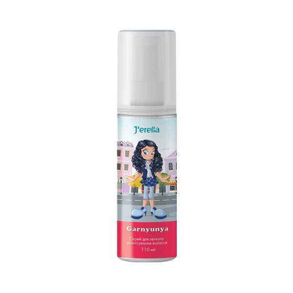 Спрей для легкого розчісування волосся для дітей