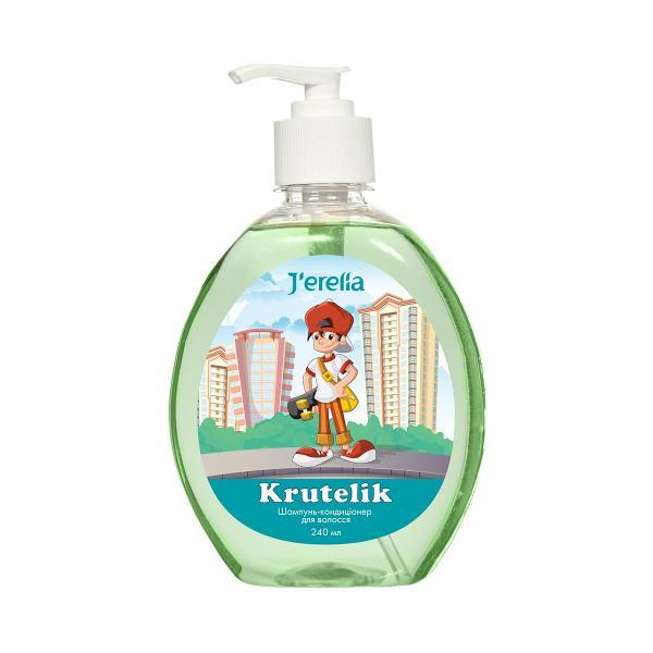 Шампунь-кондиціонер для волосся для хлопчиків Krutelik