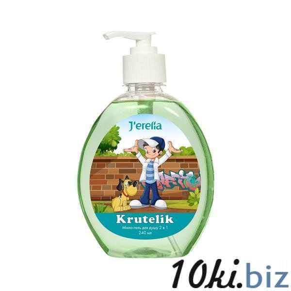 Мило-гель для душу 2 в 1 для хлопчиків Krutelik купить во Владимире-Волынском - Средства для душа и принятия ванны с ценами и фото