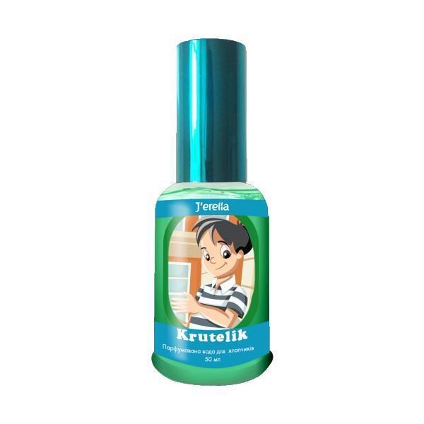 Парфумована вода для хлопчиків