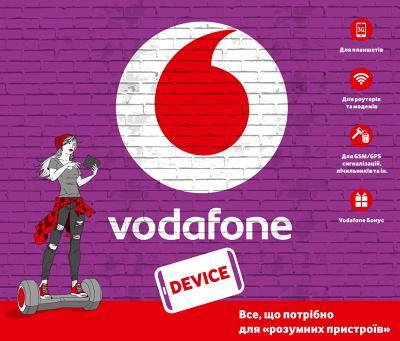 «Vodafone Device»
