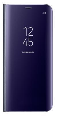 Чехол-книжка Samsung Clear View Standing Cover для Galaxy S8 (фиолетовый)
