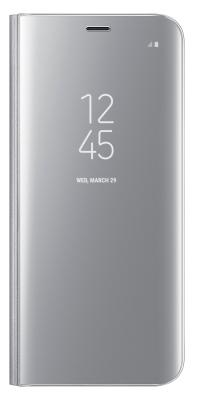 Чехол-книжка Samsung Clear View Standing Cover для Galaxy S8 (серебряный)