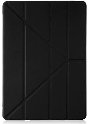 """Чехол Pipetto iPad 9.7"""" 2017 Origami Case Black"""