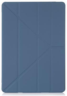 """Чехол Pipetto iPad 9.7"""" 2017 Origami Case Navy"""