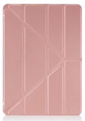 """Чехол Pipetto iPad 9.7"""" 2017 Origami Case Rose Gold & Clear"""