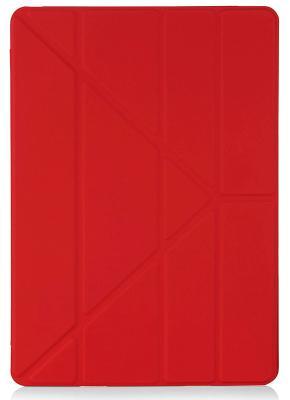 """Чехол Pipetto iPad 10.5"""" 2017 Origami Case Red"""