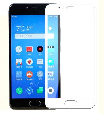 Гибкое стекло Gio Meizu M5s full cover white