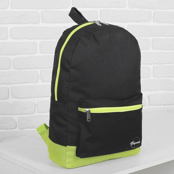 Рюкзак молодёжный на молнии Bagamas, 1 отдел, наружный карман, цвет чёрный/салатовый
