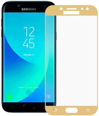 Защитное стекло Gio Samsung Galaxy J7 2017 2.5D full cover Gold