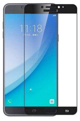 Защитное стекло NP для Samsung J530 (Черный)