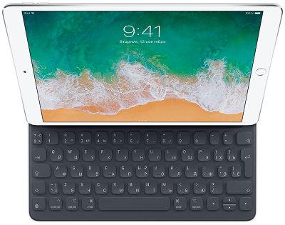 "Чехол-клавиатура Apple iPad Pro 10.5"" Smart Keyboard RU UW"