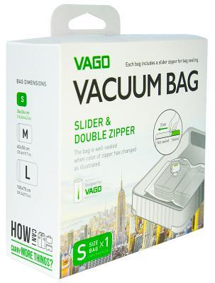 Вакуумный пакет Vago Small TVB1