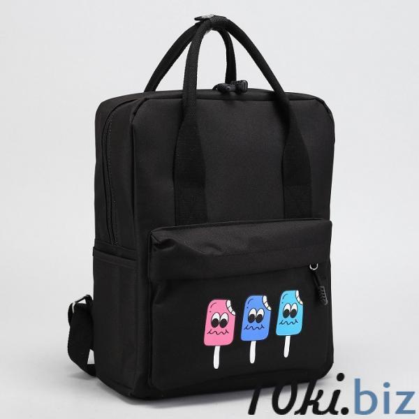 Рюкзак-сумка Мороженое, 27*13*35см, отдел на молнии, н/карман, черный купить в Беларуси - Рюкзаки городские и спортивные