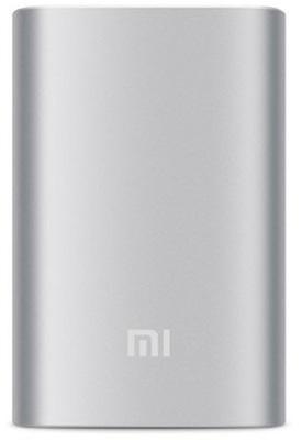 Портативная батарея Xiaomi 10000mAh Silver (NDY-02-AN)
