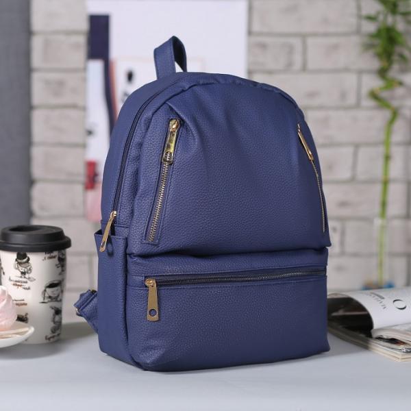 Рюкзак молод Милана, 26*14*31, отдел на молнии, 4 н/кармана, 2 бок кармана, синий