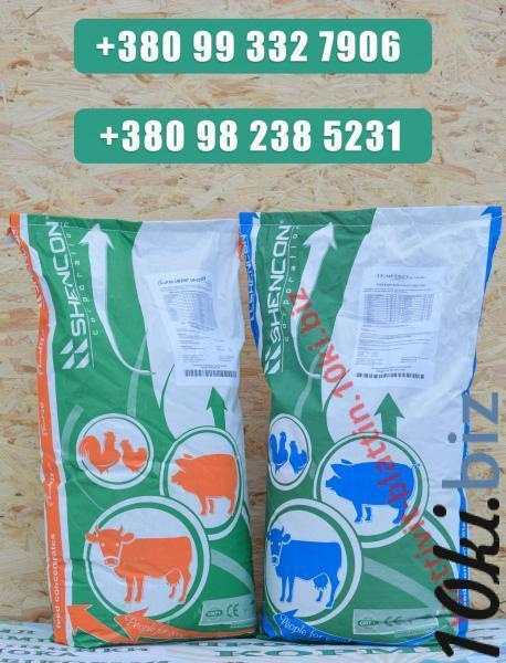 Соя сфк (соевый ферментативный концентрат) купить в Кировограде - Сельскохозяйственные корма с ценами и фото