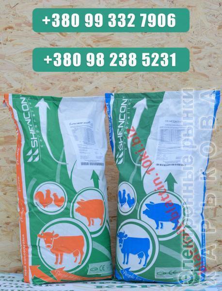 Соевый шрот (жмых, шрот, макуха) - Корма и добавки для животноводства на рынке Барабашова
