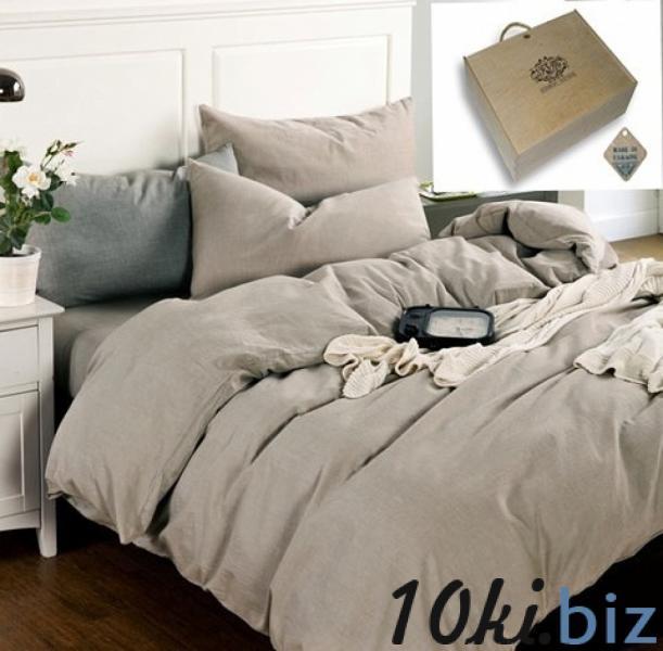 """Комплект льняного постельного белья """"Бриллиантовый туман"""""""