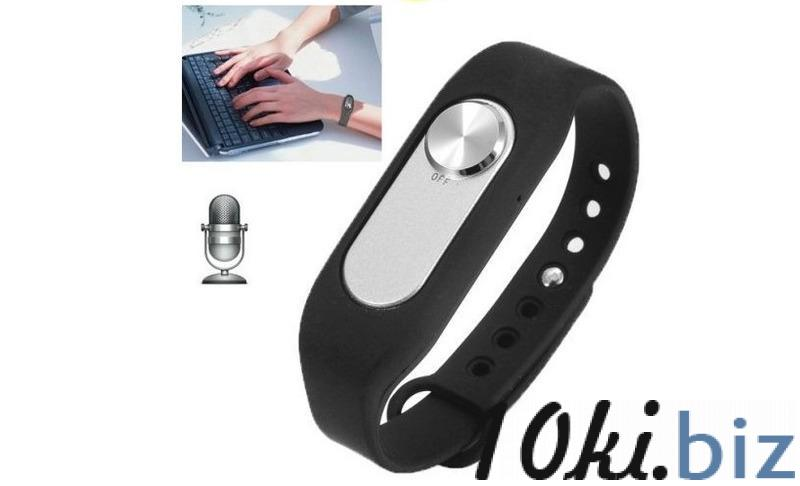 Диктофон - браслет Диктофоны и аксессуары в Украине