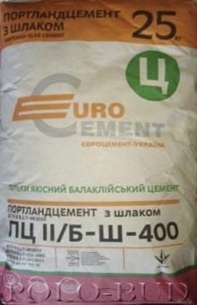 Цемент М 400 (ПЦ II/Б-Ш-400) 25кг, (Балаклея)