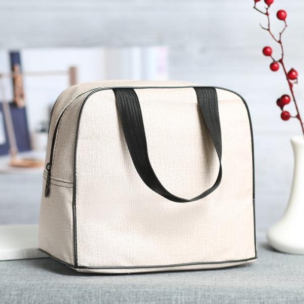 Косметичка-сумочка Пастель, 22*15,5*20,5, отд на молнии, ручки, бежевый