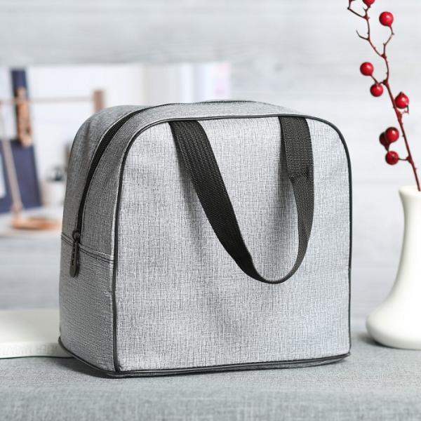 Косметичка-сумочка Пастель, 22*15,5*20,5, отд на молнии, ручки, серый