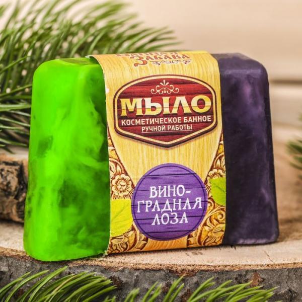 """Косметическое мыло""""Виноградная лоза"""""""