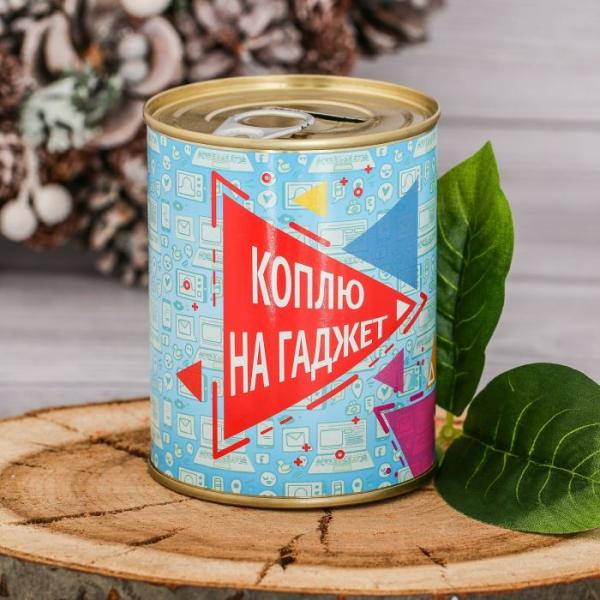 "Копилка-банка металл ""Коплю на гаджет"" 7,6х9,5 см"