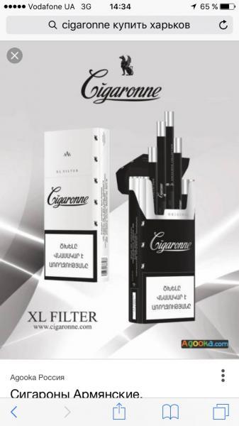 Сигароны хл