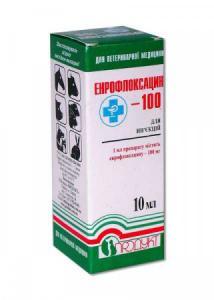 Фото АНТИБІОТИКИ Енрофлоксацин-100 10мл продукт