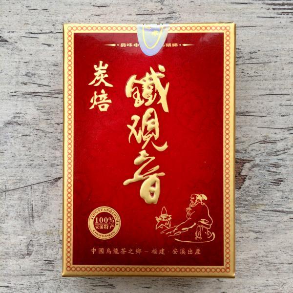 Те Гуань Инь, пачка 20 грамм (или подарочный набор - 2 блока)