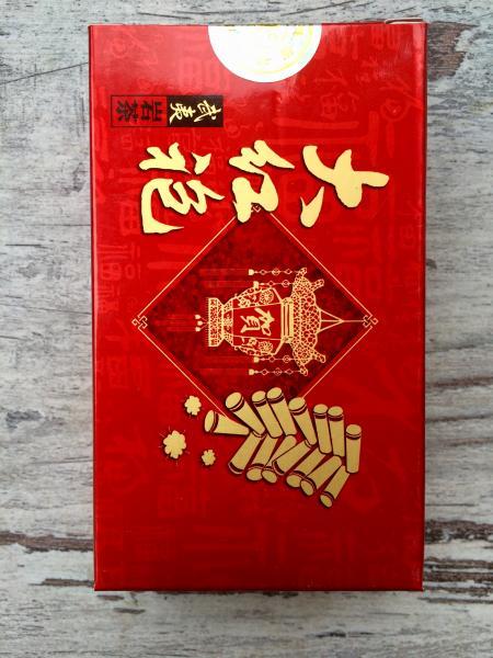 Да Хун Пао (Большой Красный Халат) - Красный улун, 20 грамм