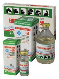 Фото АНТИБІОТИКИ Енрофлоксацин-50 10мл продукт
