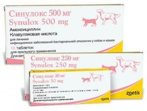 Фото АНТИБІОТИКИ Сінулокс 250 мг №10 zoetis