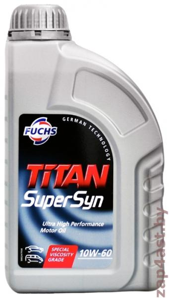 Моторное масло TITAN Supersyn 10W-60 FUCHS Синтетика