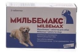 Мільбемакс табл для собак 1*2 таб Elanco