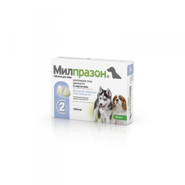 Мільпразон для собак від 5 кг №2 KRKA