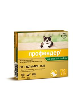 Профендер 5-8 кг №2 BAYER