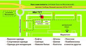 Фото КАРТА РАСПОЛОЖЕНИЯ Карта расположения магазина