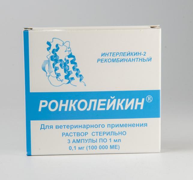 Ронколейкін 100 000 МО №3 ВIOTECH