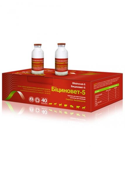 Біциновет-5 1 500 000 ОД №40 O.L.KAR