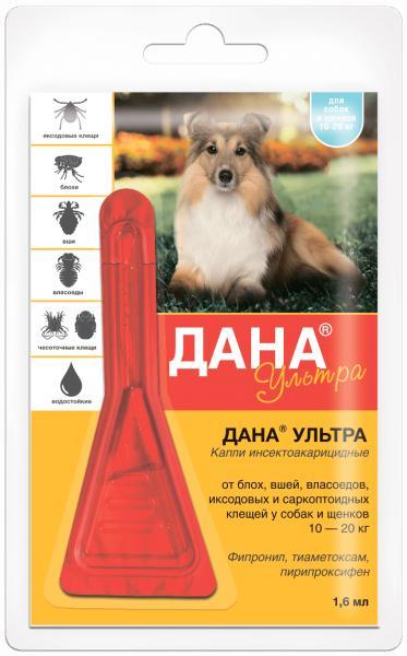 Краплі Дана для собак великих порід 3мл №4 API-SAN
