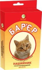 Фото ПРОТИПАРАЗИТАРНІ Нашийник Бар`єр п/пазитарний для котів червоний