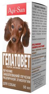 Фото ХОБІ-ГРУПА Гепатовет суспензія для собак 50 мл API-SAN