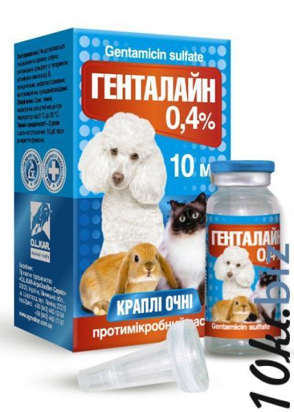Краплі очні Гентолайн 10мл O.L.KAR Ветеринарные средства и препараты на 7км Одесса