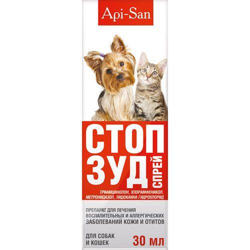 Стоп-зуд спрй 30 мл API-SAN