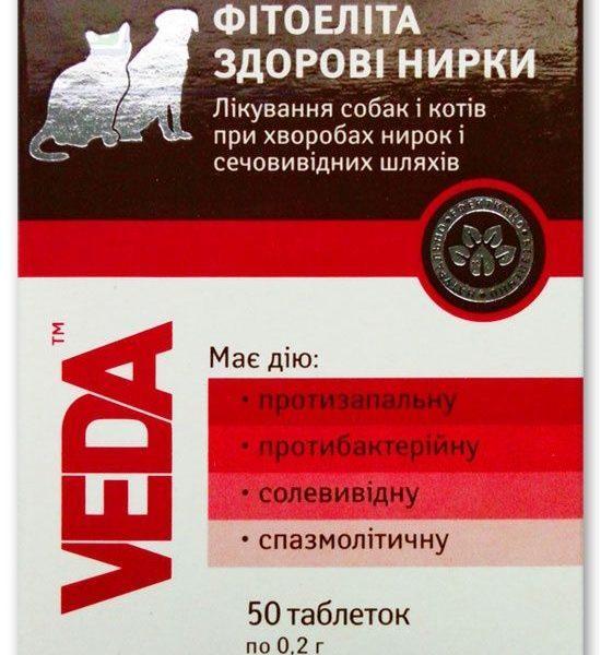 Фітоеліта Здорові нирки для соб та котів №50 таб VEDA
